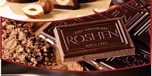 فروش بهترین شکلات